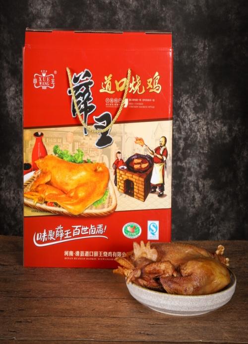 郑州薛王散装烧鸡贵不贵 铁路橡胶道口板相关