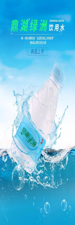 绿洲山泉水 绿洲饮用水