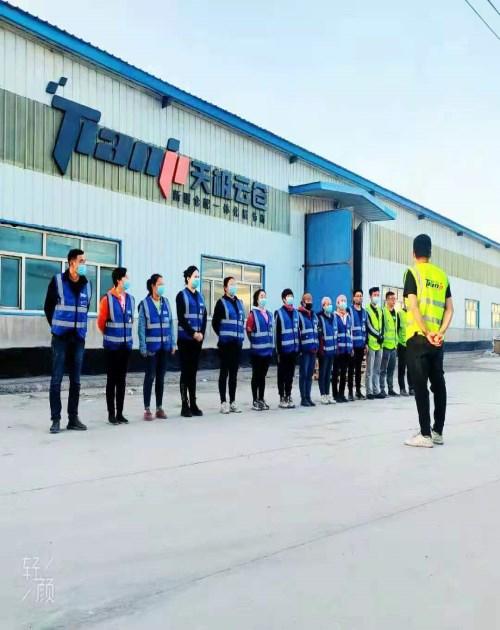 五家渠提供云倉報價_上港云倉相關-新疆天極云倉供應鏈管理有限公司