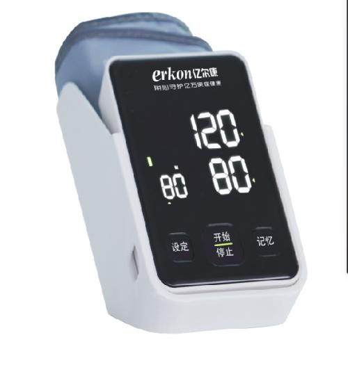 質量好電子血壓計經銷商 電子臂式血壓計相關