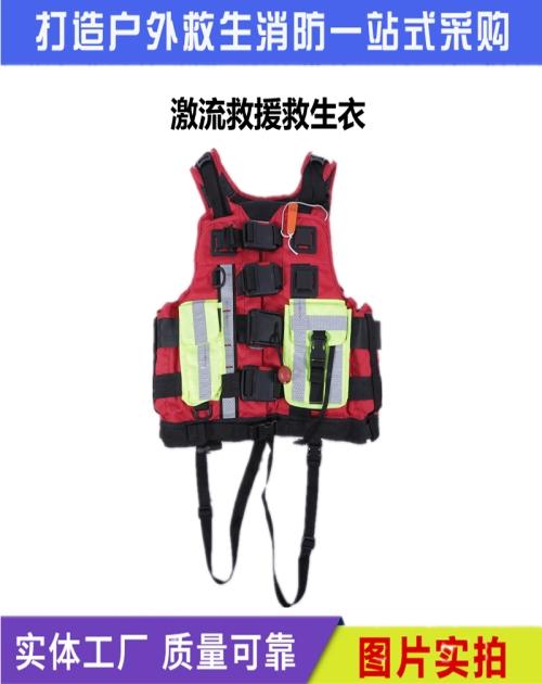 专用救生衣价格_水上救生衣相关-东台市浩川安全设备有限公司