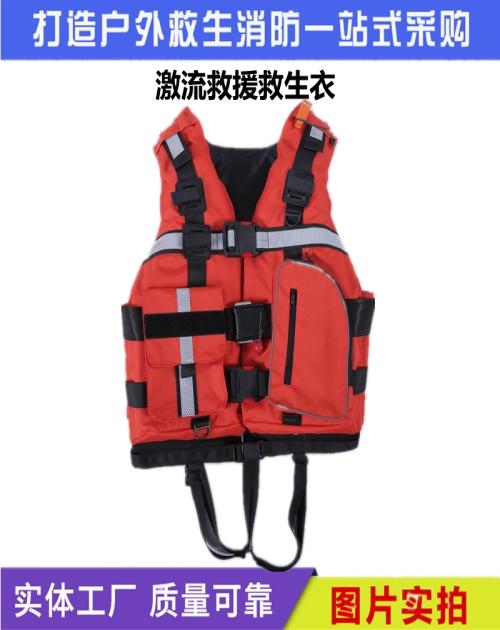 提供救生衣特价_水上救生衣相关-东台市浩川安全设备有限公司