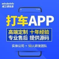 开封教育APP定制开发 手机app定制开发相关