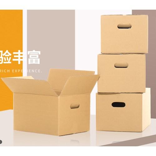 工业纸盒印刷_ 纸盒厂家直销相关-青岛旭润包装有限公司