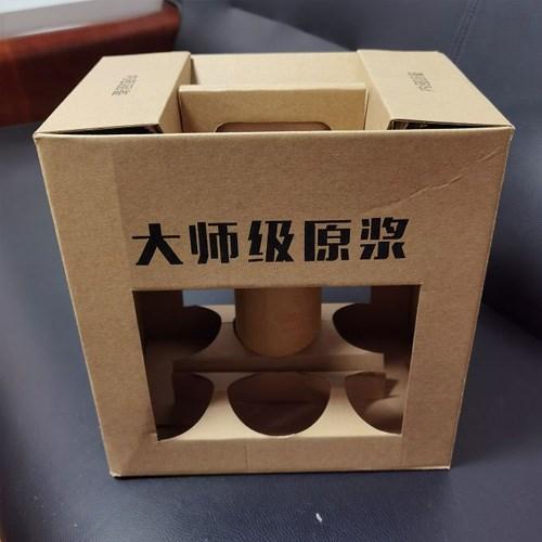 护肤品包装盒批发价 其它包装、印刷用品相关
