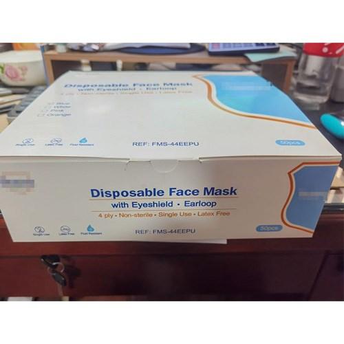 彩色包装箱定制厂家 苹果包装箱相关