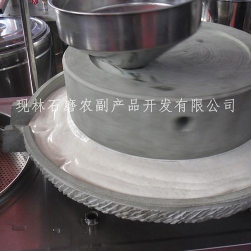 小磨香油石磨机厂家 新型石磨面粉机相关