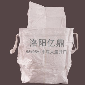 湖北矿石吨包袋加工 饲料加工设备相关