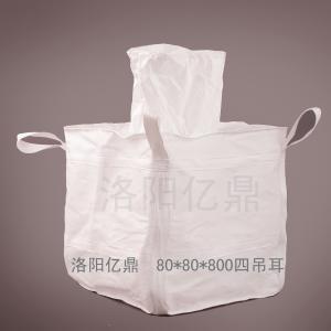 四川矿石集装袋生产制造商 集装袋相关