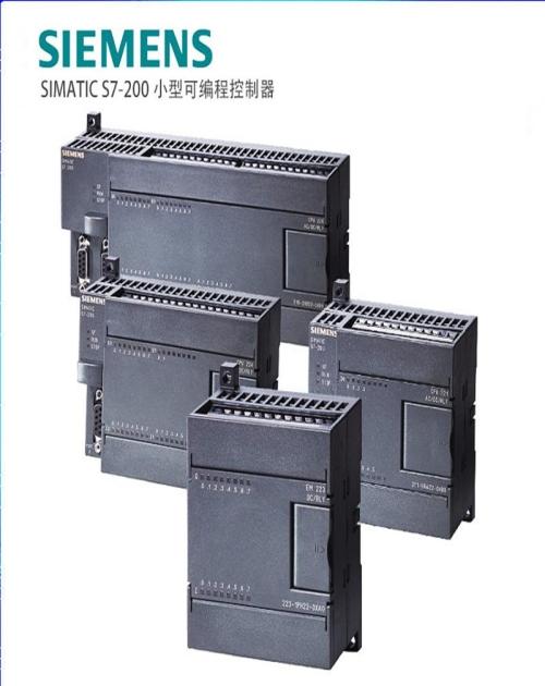 河北正规西门子S7-200CN系列CPU模块销售电话-上海耘游工控设备有限公司