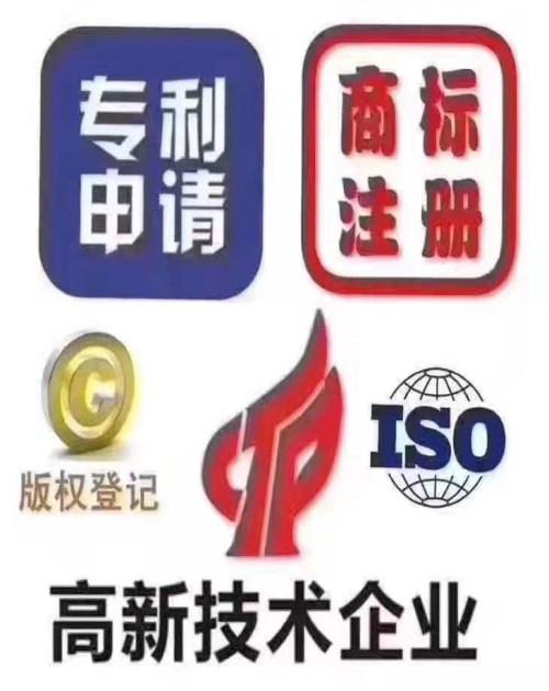 东营实用新型专利买卖流程_外观专利申请相关-东营润诺知识产权代理有限公司