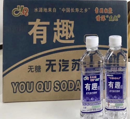 无汽苏打水多少钱一瓶_苏打水的作用相关-河南好友趣食品有限公司
