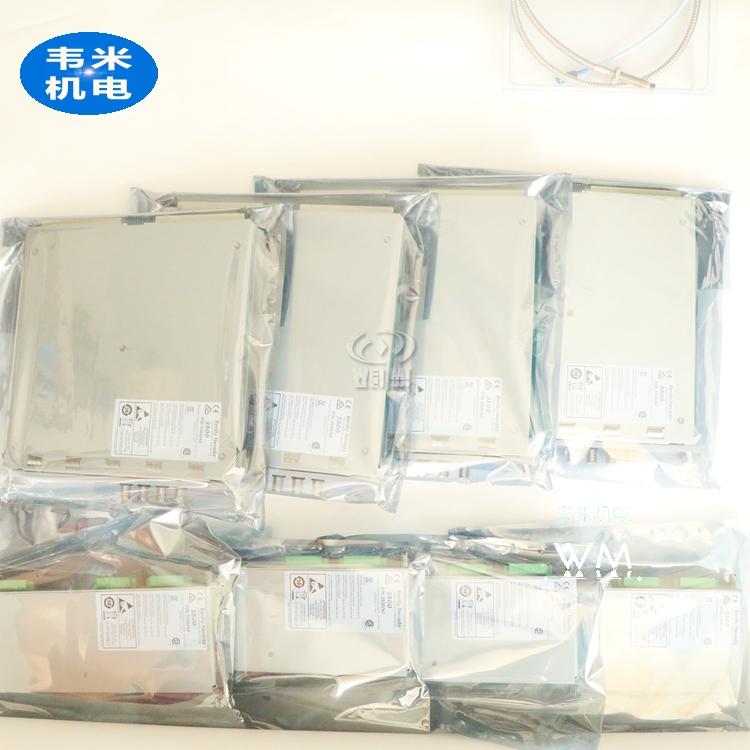 01 00厂家 提供GSM模块 上海进口本特利系统模块3500/42