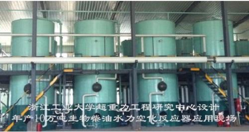气液反应水力空化反应技术得到推广_替代反应釜反应釜在制药厂的应用-杭州科力化工设备有限公司