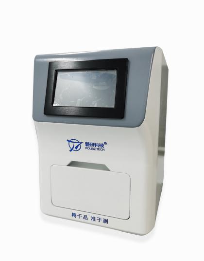 广东正规TOC总有机碳分析仪在线离线一体机官网_提供水质分析仪制造商-北京磐研科技有限公司