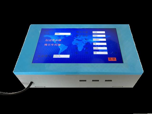 远程智能电表厂家直销 智能电表更换相关
