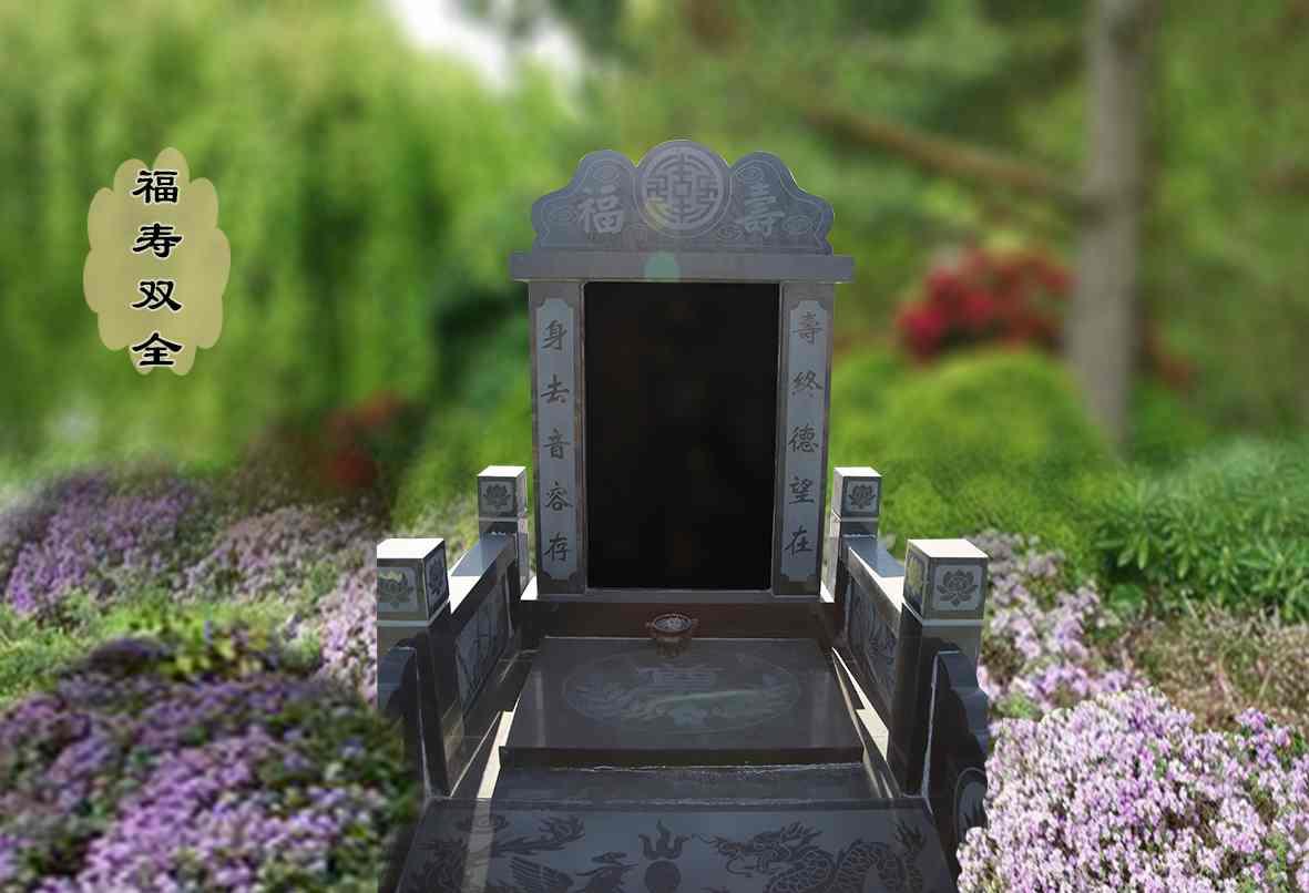 卫辉陵园公墓哪里好_陵园公墓网相关-卫辉市西山生态园林陵园龙居山陵园有限公司