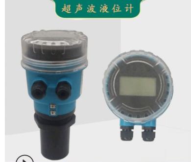 口碑好的超声波液位计价格_防爆超声波液位计相关-杭州澳利拓仪表科技有限公司