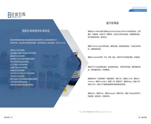 浙江水的总氮检测方法_COD总磷总氮检测仪相关-北京普天同创生物科技有限公司
