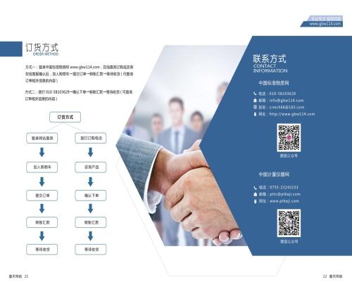四川总氮检测方法_总氮在线相关-北京普天同创生物科技有限公司