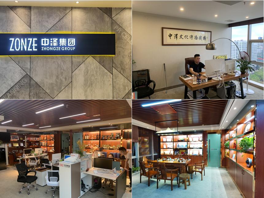 惠州哪里有庆典策划公司服务_公司十周年庆典策划相关-深圳市中泽文化传播有限公司