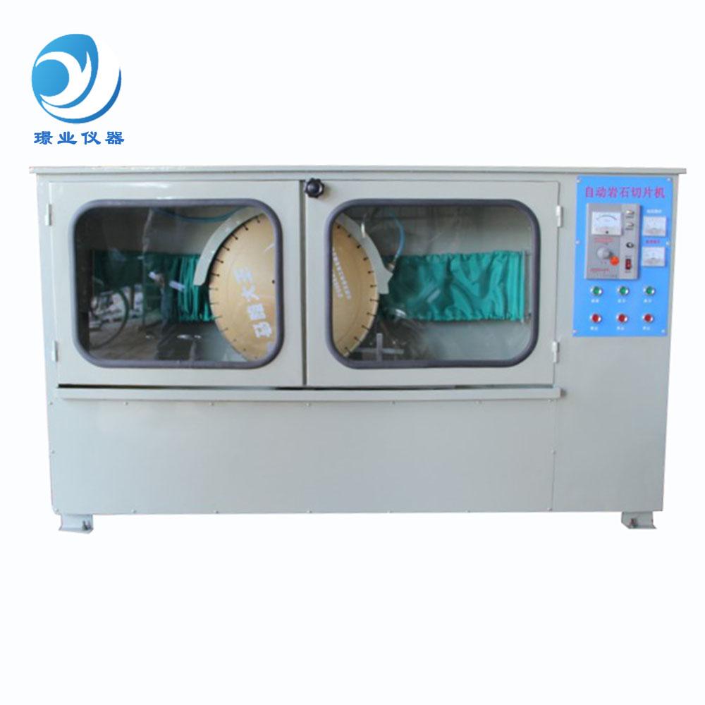 岩石切割机型号_手工切割机相关-广州璟业试验仪器有限公司