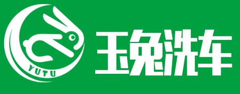 广东正规自助洗车店加盟 开自助洗车店要多少钱相关