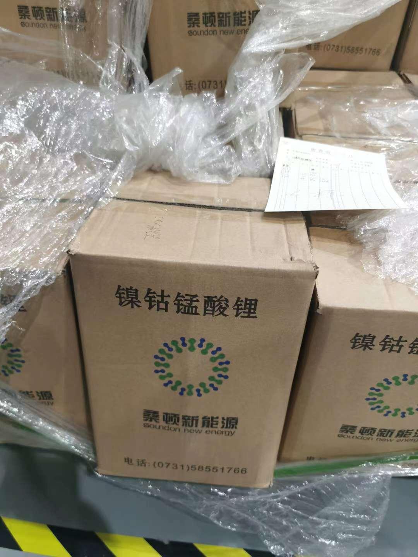 临沂专业镍钴猛酸锂回收价格 进口锂电池