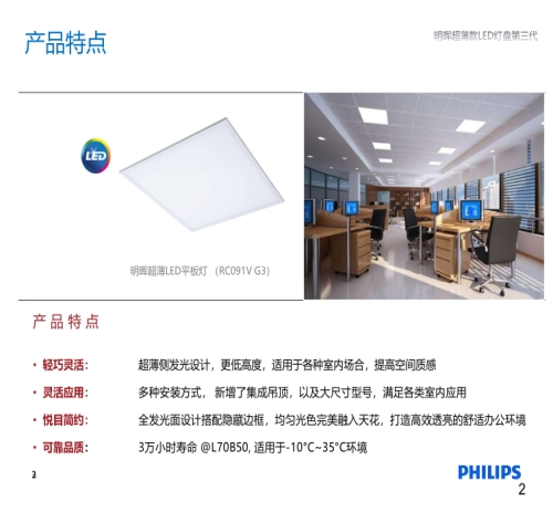 河源体育馆上海亚明LED泛光灯300w LED轨道灯相关