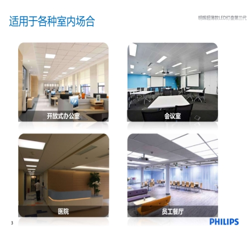 东莞出售上海亚明LED泛光灯150w
