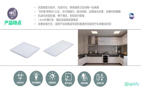 佛山球场上海亚明LED泛光灯生产厂家 LED射灯相关