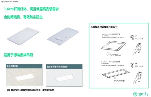 东莞出售上海亚明LED泛光灯200w 500w泛光灯