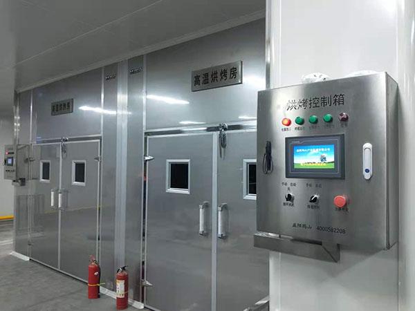 安徽罗汉果烘干房_提供食品烘焙设备-益阳玛山产业机械有限公司