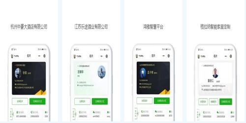 荊門正規名片推薦_設計名片相關-武漢市熙洛澤科技有限公司