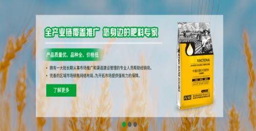 雞糞有機肥作用_有機肥價格相關-山東豐冉肥業有限公司