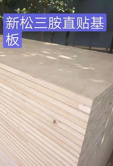 臨沂推拉防變實木板價格_烘干板材生產商-鄆城縣昌林木業有限公司