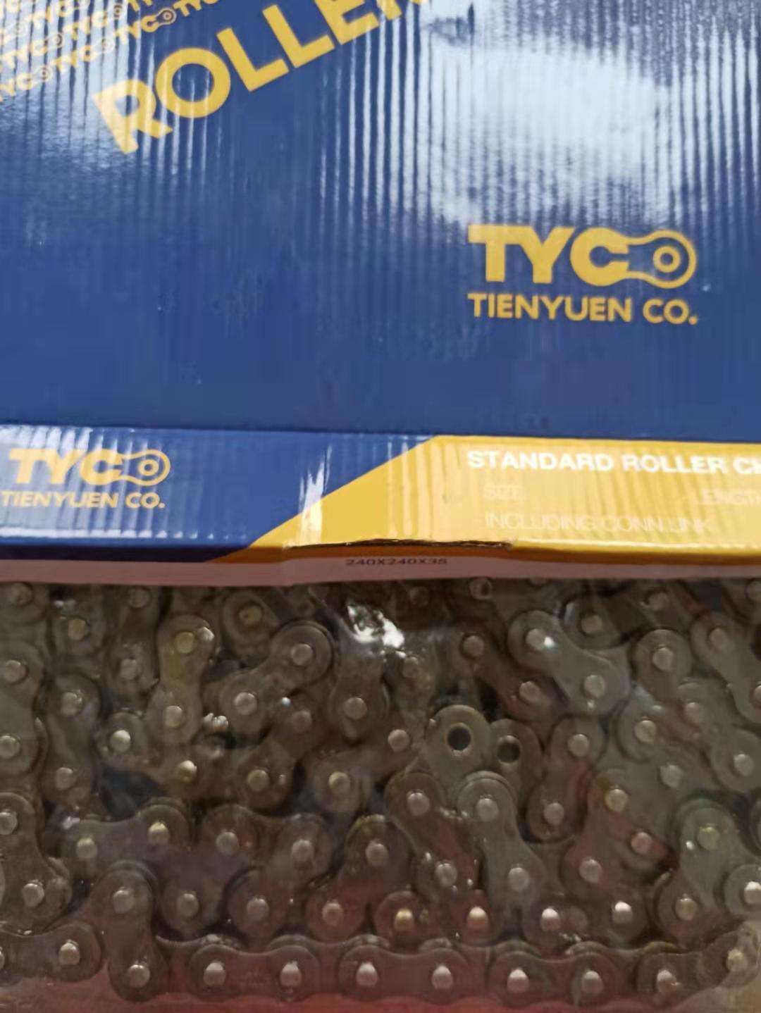 正规TYC链条样本_瓦房店传动链厂家-上海誉增机电设备有限公司