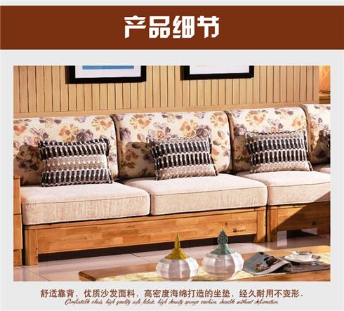 简约沙发批发 广州中式实木沙发