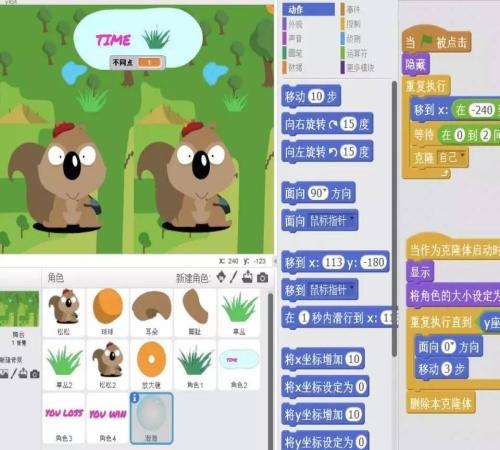 学龄前教育教学软件 威海儿童编程