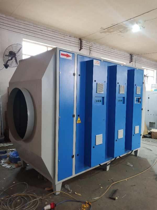 厂家直销环保设备加工 UV光氧废气处理设备价格