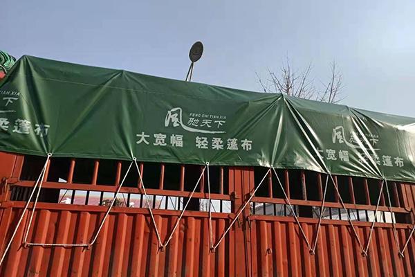 质量好帐篷厂家 湘潭耐磨防水布批发商