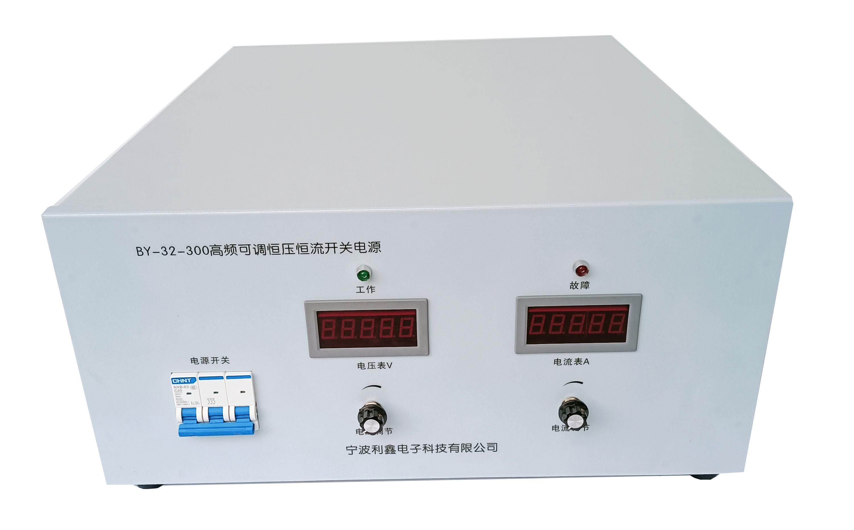 原装开关电源生产商 宁德智能大功率直流电源生产商
