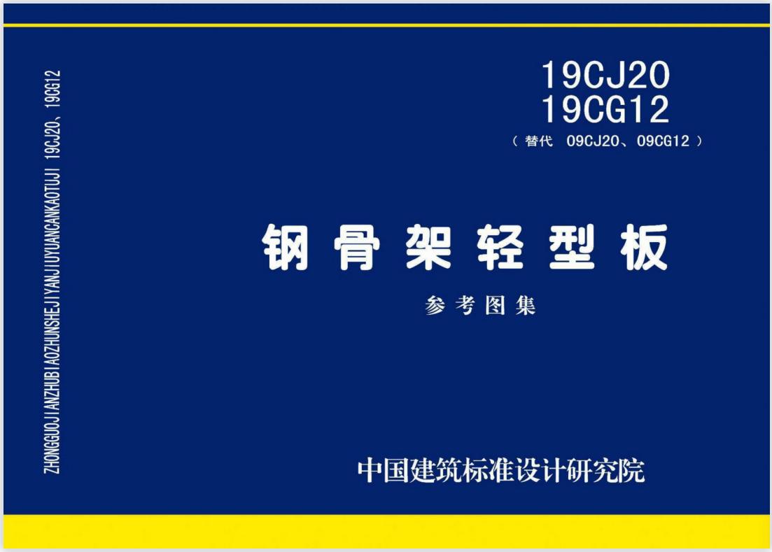 北京生产钢骨架轻型板哪家好_钢结构相关-河北神博建材有限公司
