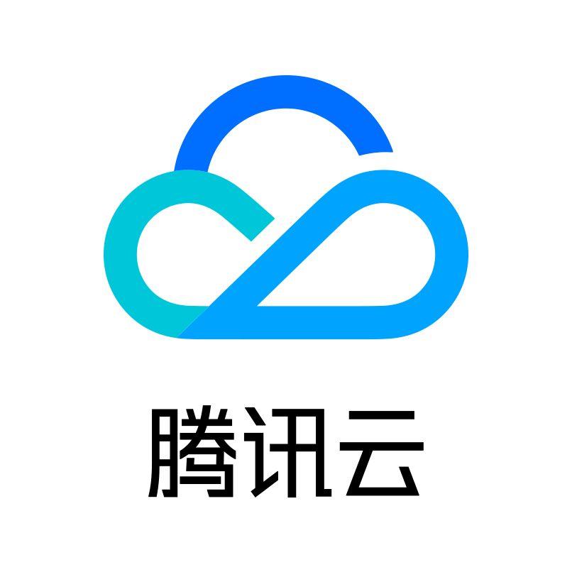 佛山授权腾讯云代理查询_哪家电商服务名单-杏仁核(广州)科技有限公司