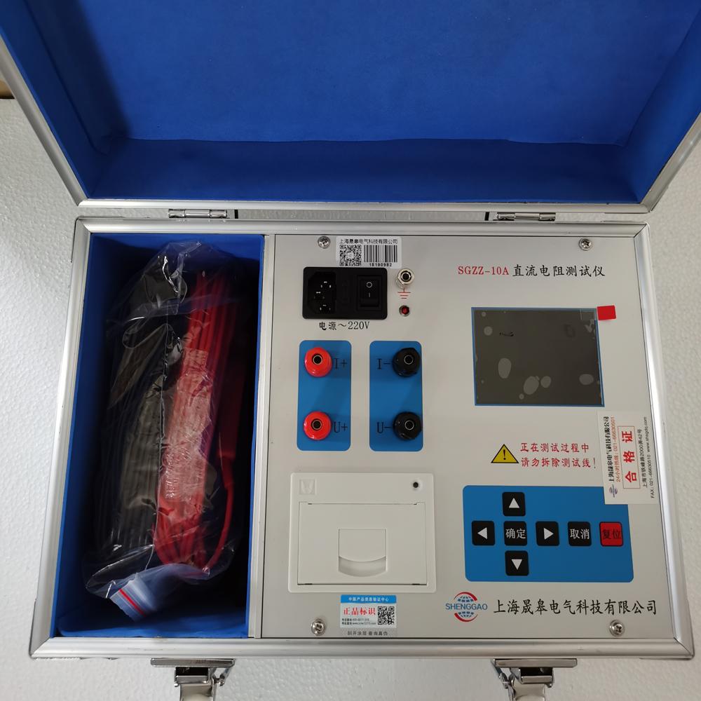 哪里有直流电阻测试仪_上海提供直流电阻生产厂家_上海晟皋电气科技有限公司