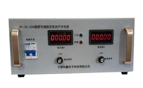 质量好开关电源 天津哪里有上海可调电源厂家