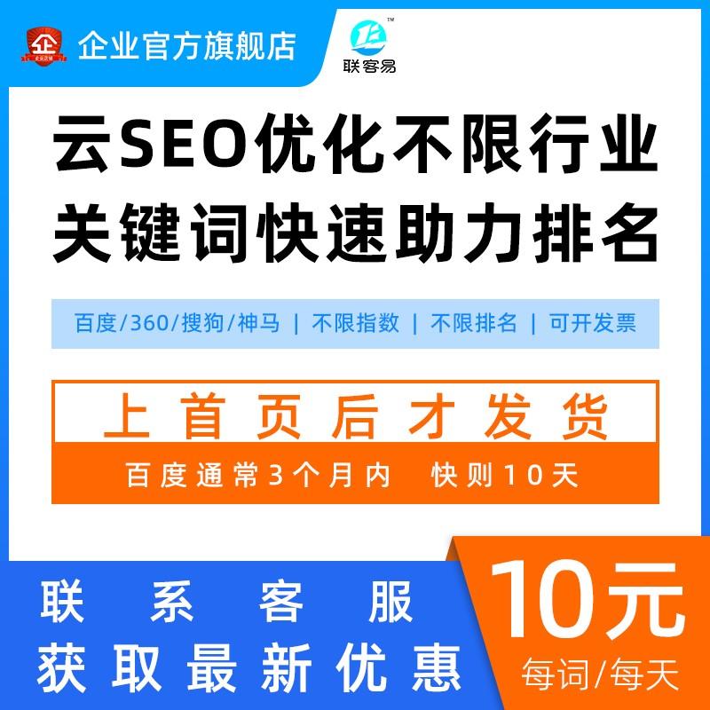 哪里有网络推广费用_如何做网络推广相关-杏仁核(广州)科技有限公司