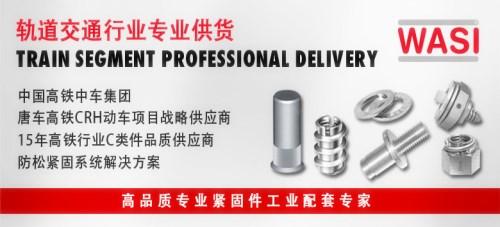 山东不锈钢棱键供应商 DIN6885AS型平棱键报价