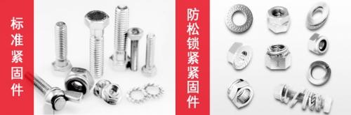 江苏DIN71751接头厂家 导线管及接头相关