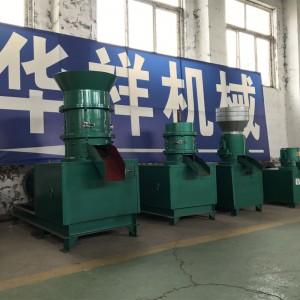 带式干燥设备相关 重庆正规有机肥设备报价